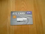 簡易ETCカード?