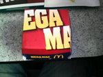 メガマック 1